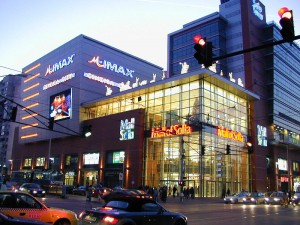 Снимка на Mall of Sofia от Уикимедия